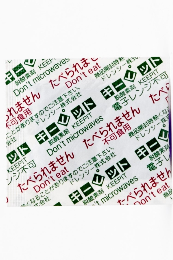 商品の乾き対策(脱酸素剤編)