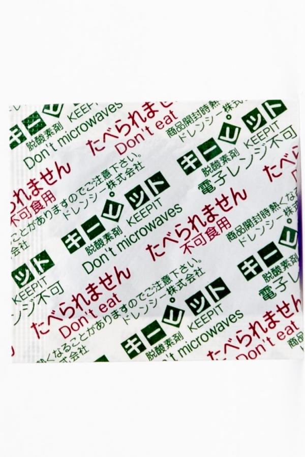 鉄系脱酸素剤を使用した際に、起こりうる匂いの対策-アセトアルデヒド対策-