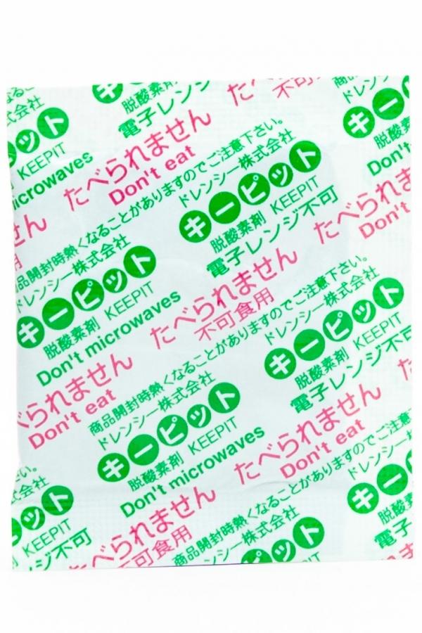 脱酸素後の包装収縮による食品とフィルム密着改善①