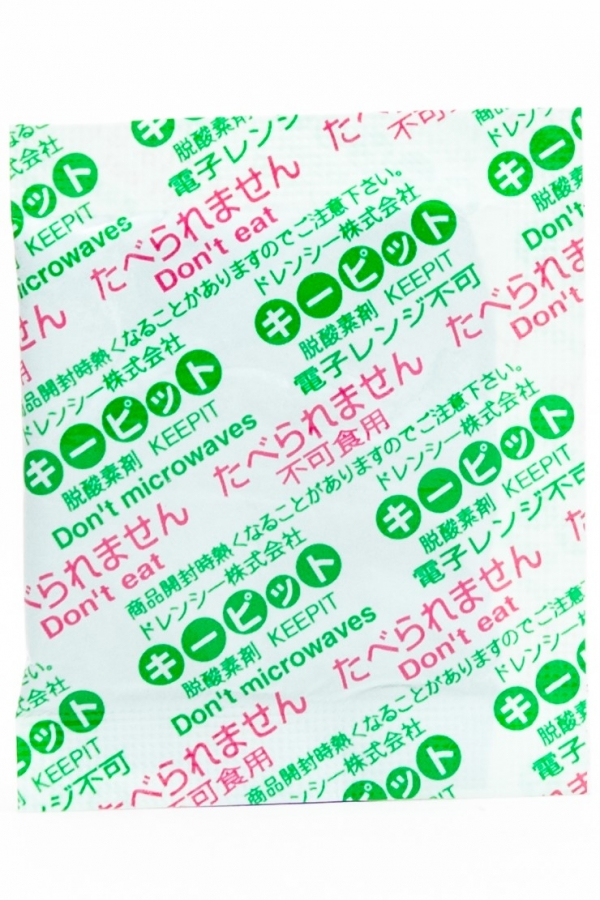 脱酸素後の包装収縮による食品とフィルム密着改善②